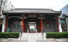 paket tour shanghai china