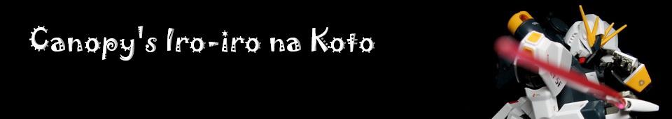 Canopy's Iro-iro na Koto
