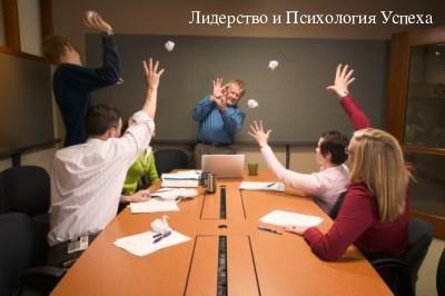 Как не проколоться на собеседовании, Виды мета-программ собеседований, Правила поведения на собеседованиях