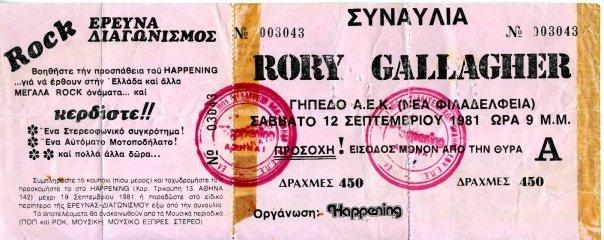 Rory Gallagher - Τα ντοκουμέντα!  %CE%B5%CE%B9%CF%83%CE%B9%CF%84%CE%AE%CF%81%CE%B9%CE%BF