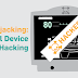 Networked Medical Devices: a Data Breach Time Bomb