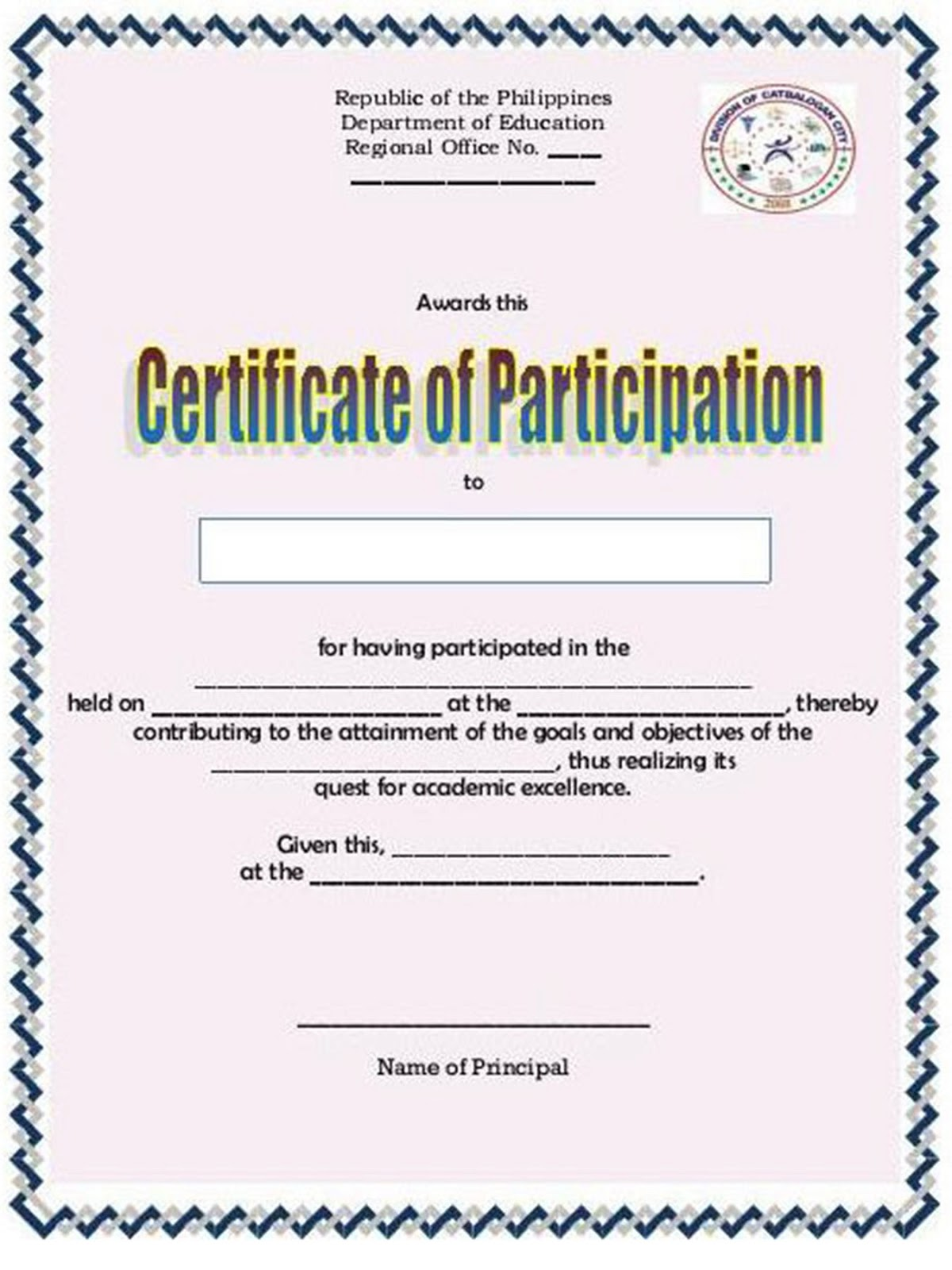 certificate of participation template free