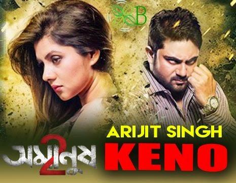 Keno, Arijit Singh, Soham Chakraborty, Payel Sarkar
