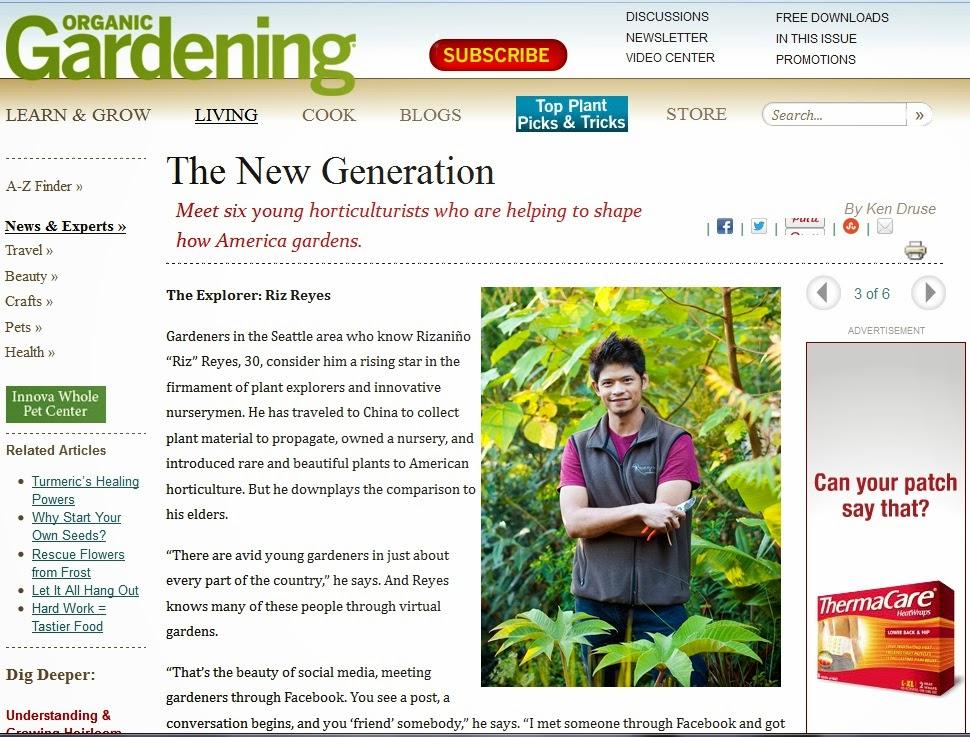 A Next Generation Gardener: January 2014