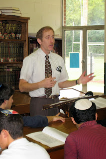 Upper School Gemara: A Systematic and Differentiated Approach
