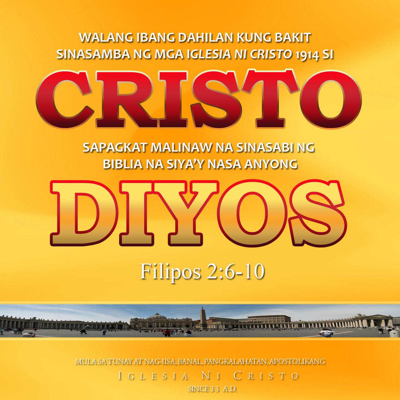 Si Cristo ay Diyos!
