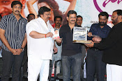 Itlu Prematho movie audio launch-thumbnail-15