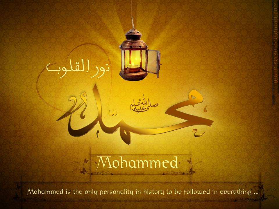 صور اسلامية رائعة , اروع الصور الاسلامية الدينية 2015, صورة اسلامية كبيرة Islamic_photo+%252823%2529
