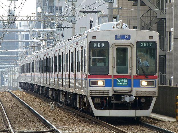 京浜急行電鉄 緑のエアポート快特 高砂行き 3500形