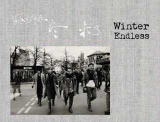 [Album] 冬 未了 - 蘇打綠Sodagreen
