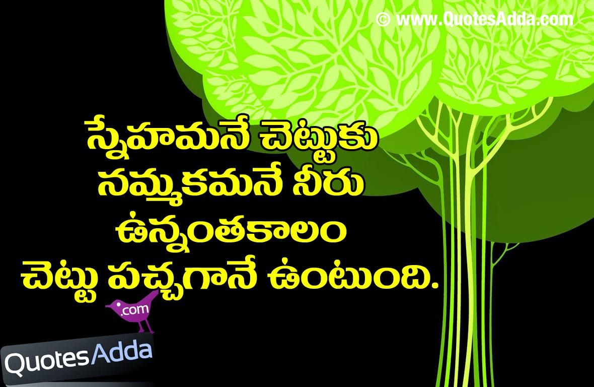 www quotes adda com tamil new calendar template site