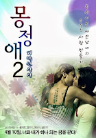 new english moviee 2014 click hear............................. Dream+affection+2+%281%29