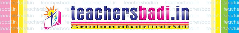 TeachersBadi|TSTET DSC