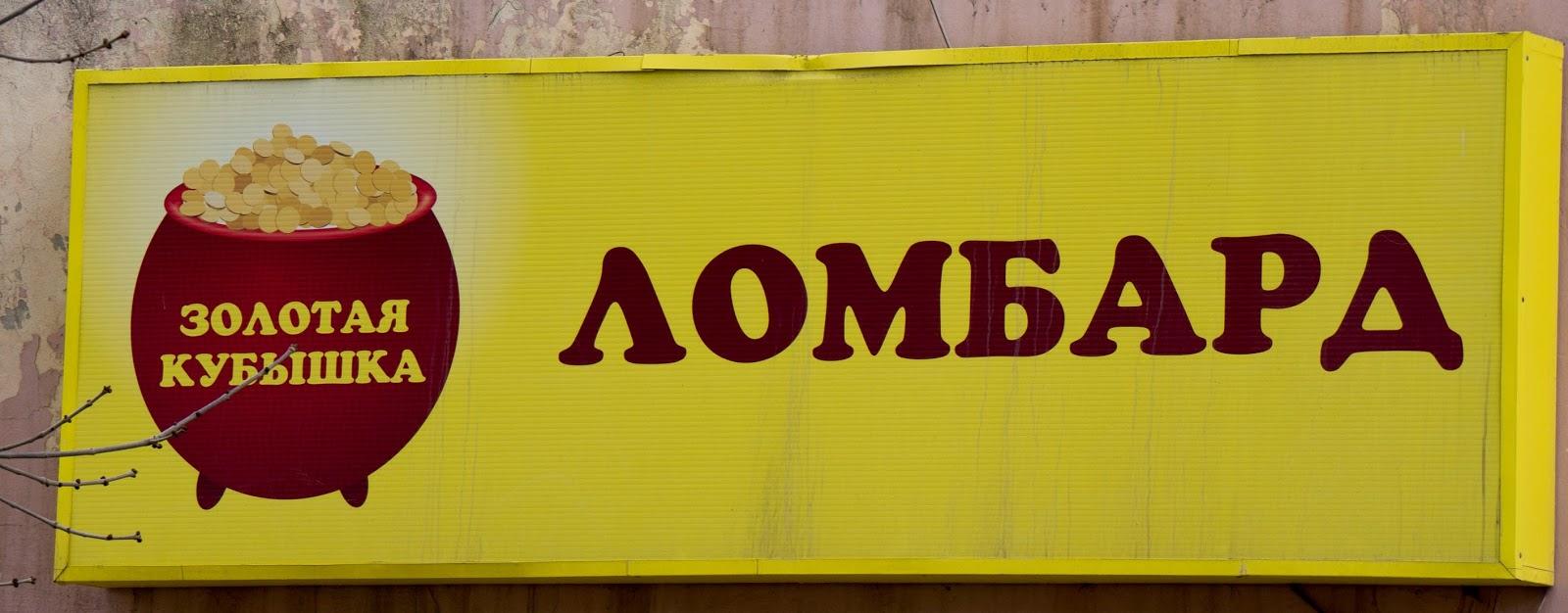 kapli-molot-tora-dostavka-po-vsey-rossii