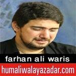 http://audionohay.blogspot.com/2014/10/farhan-ali-waris-noha-promo-2015.html