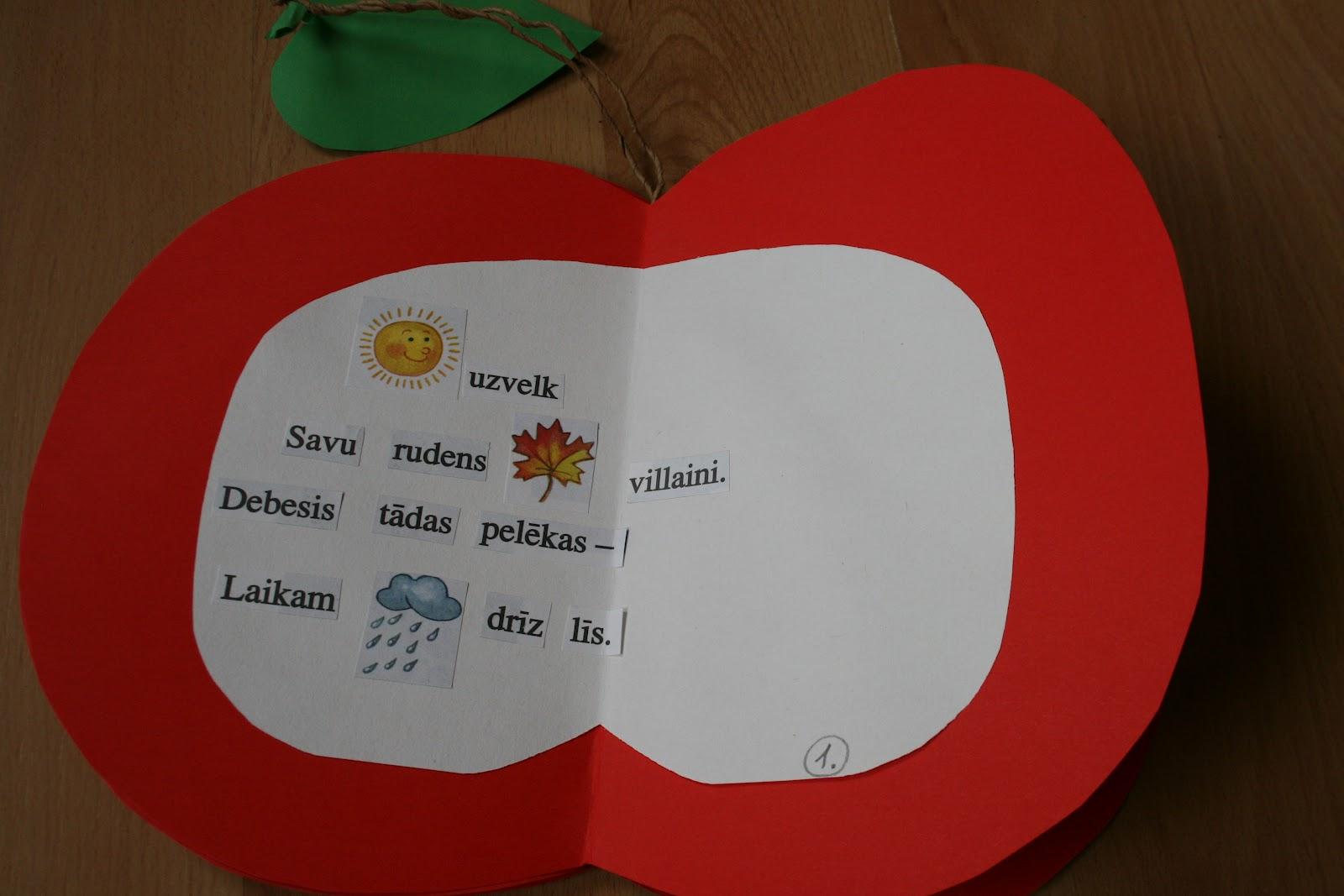 Как сделать книжку-малышку своими руками из бумаги фото
