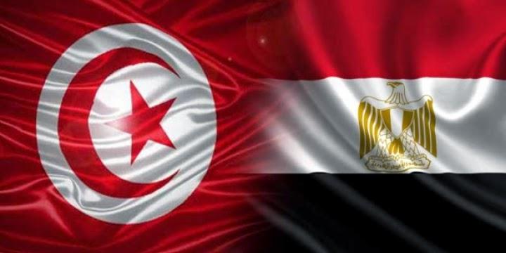 مشاهدة مباراة مصر و تونس بث مباشر - اون لاين علي اليوتيوب