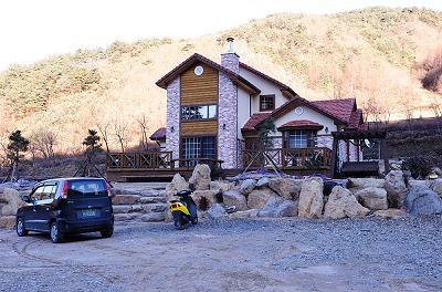 Combinacion madera concreto planos de casas gratis - Como mezclar cemento ...