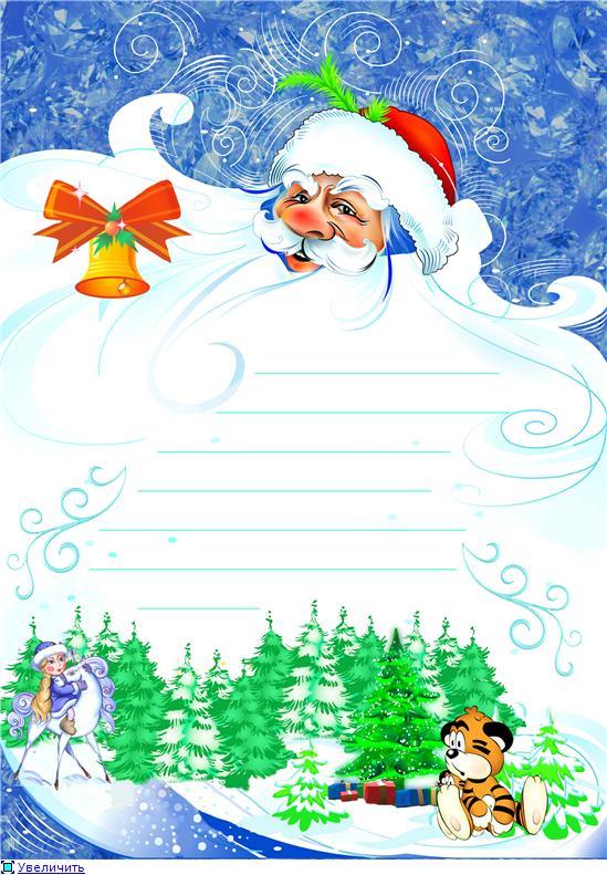Картинки деда мороза срисовка