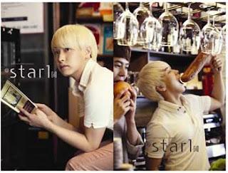 Member Super Junior Paling Kaya