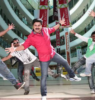 Dileep dancing