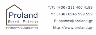 proland.gr -  Σύμβουλοι Ακινήτων