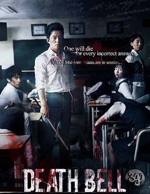 3gp Death Bell Subtitle Indonesia