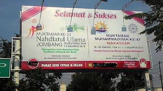 Spanduk Muktamar NU dan Muhammadiyah