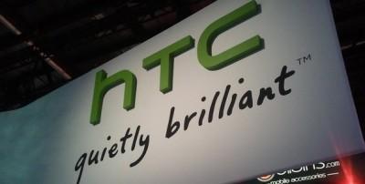 Biar Hemat HTC Alih Daya Produksinya