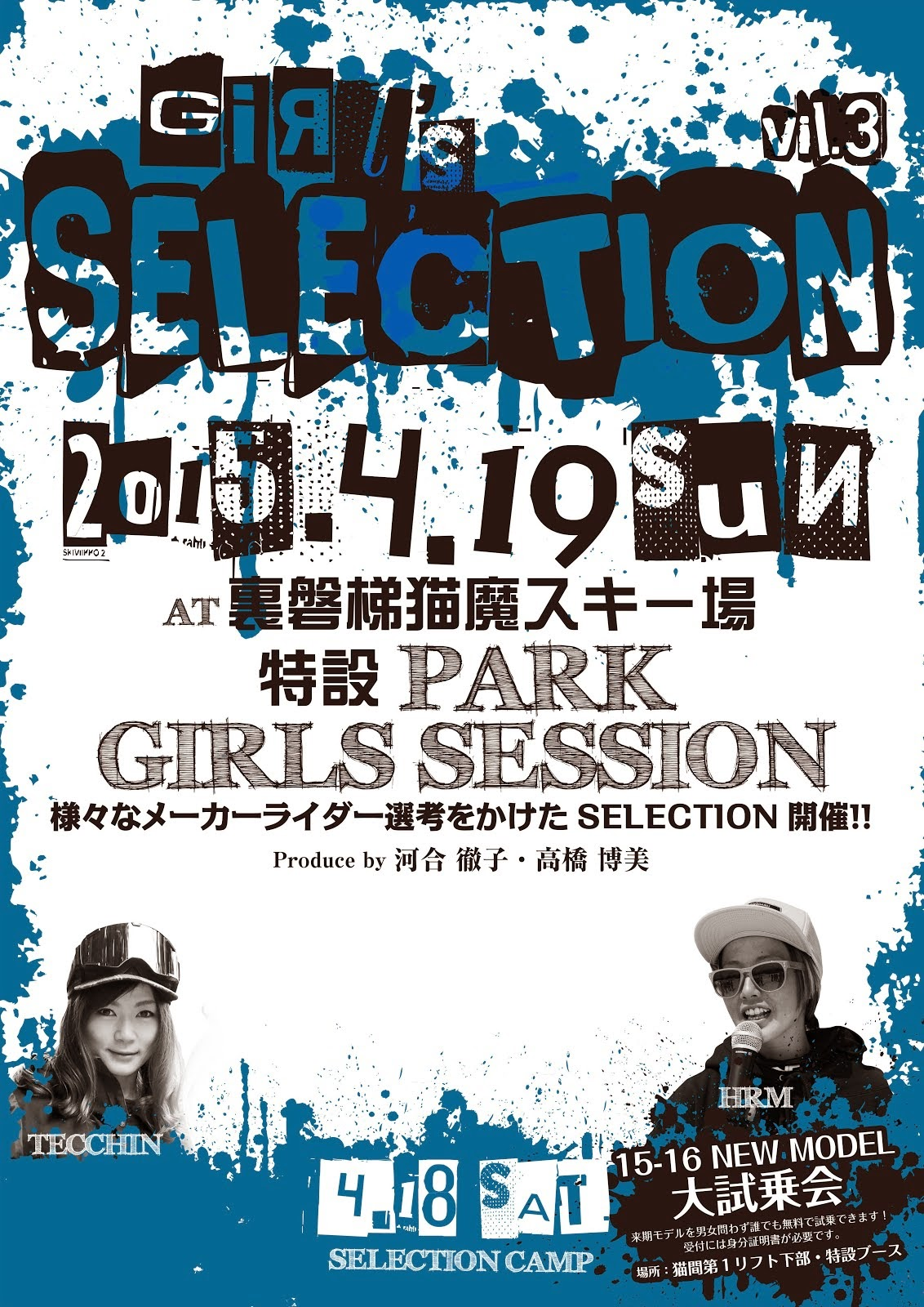 GIRLS SELECTION vol.3