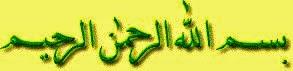 Dengan Nama ALLAH yang Maha Pemurah Lagi Maha Mengasihani