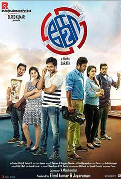Ko 2 2016 Hindi Dubbed Tamil 300MB HDRip 480p at gencoalumni.info