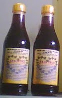 madu sialang botol kecil 350ml