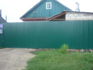 Забор из фигурного профлиста (резная кромка). Фото 5