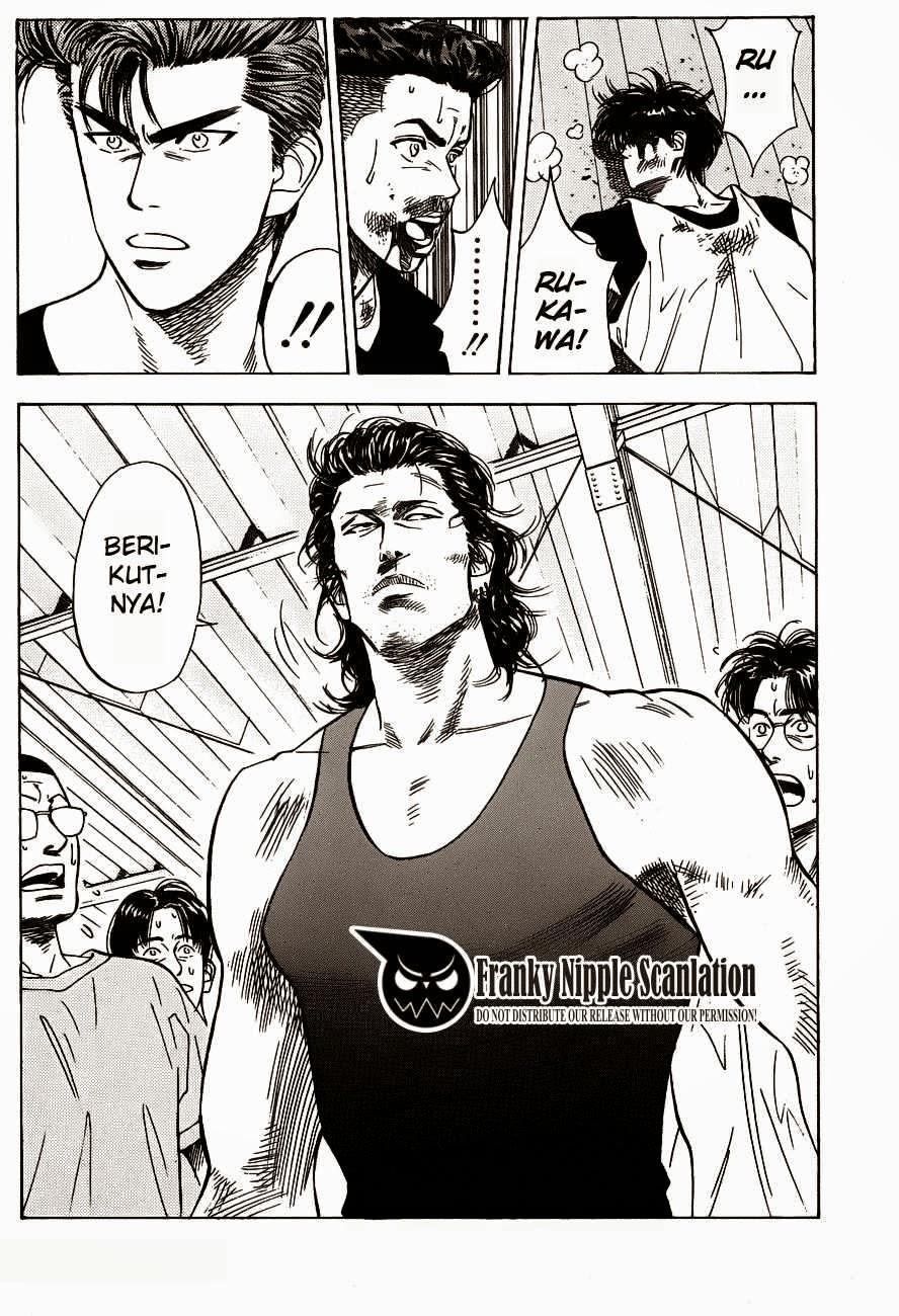 Komik slam dunk 059 - chapter 59 60 Indonesia slam dunk 059 - chapter 59 Terbaru 18|Baca Manga Komik Indonesia|