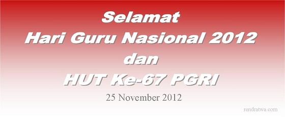 Terima Kasih Guru | Selamat Hari Guru Nasional 2012