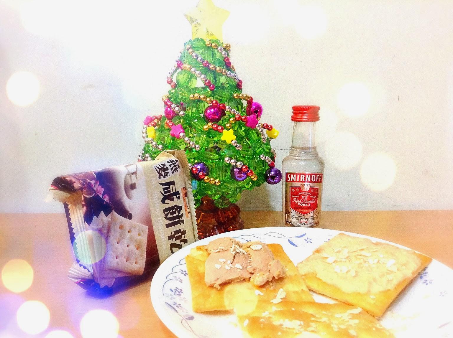 >> 自製聖誕Party小吃*美味棧咸餅乾 Yummy House Saline Biscuits