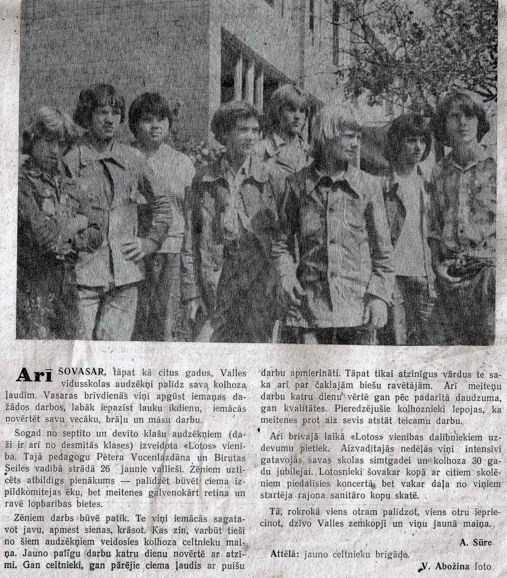 """,, Lotos """" vienība 1979. gads"""
