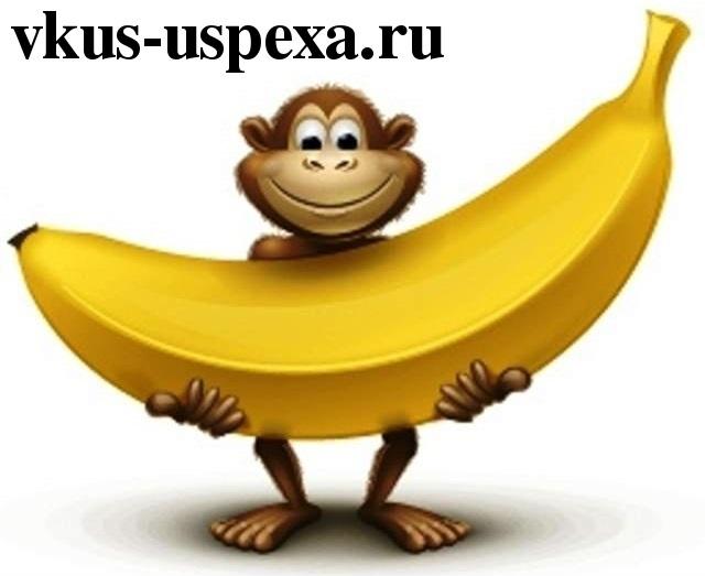 Происхождение общественных стереотипов, эксперимент шимпанзе и бананы