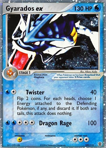 Gyarados ex ex firered and leafgreen pokemon card review primetimepokemon 39 s blog - Carte pokemone ex ...