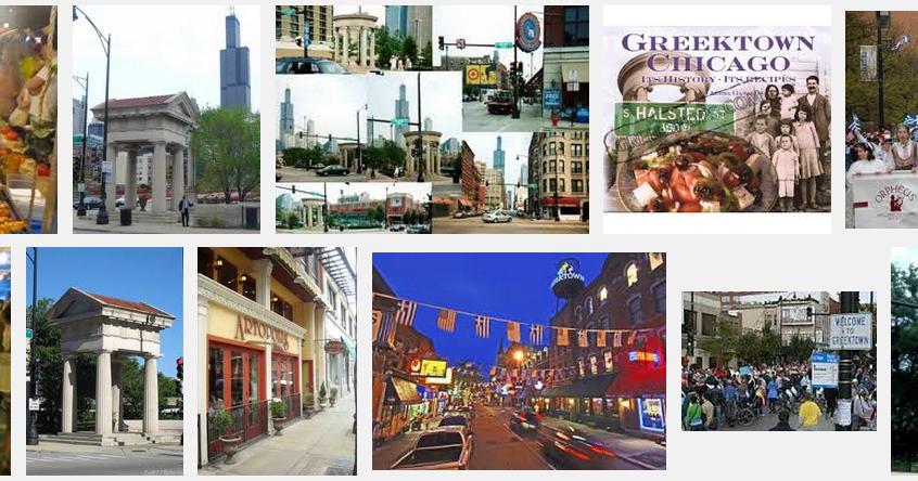 Greek Restaurants Chicago Suburbs