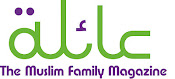 Aaila The Muslims Family Magazine