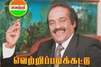 Vettripadikattu H Vasanthakumar 31-01-2015 Vasanth TV