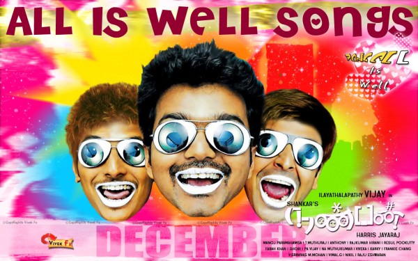 Nanban Tamil Mp3 Songs Download