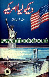 Dekh Liya America Urdu Book