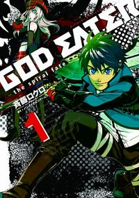 God Eater - The Spiral Fate