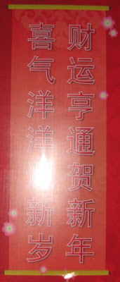 Springy Spring Festival banner