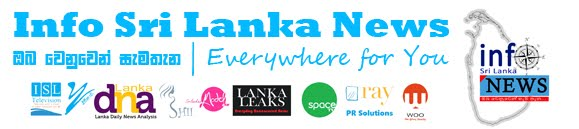 Info Sri Lanka News English | Everywhere for You