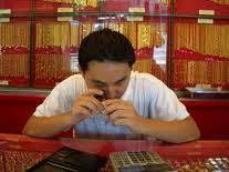 ทองคํา 1 บาท หนัก (Gold Baht)