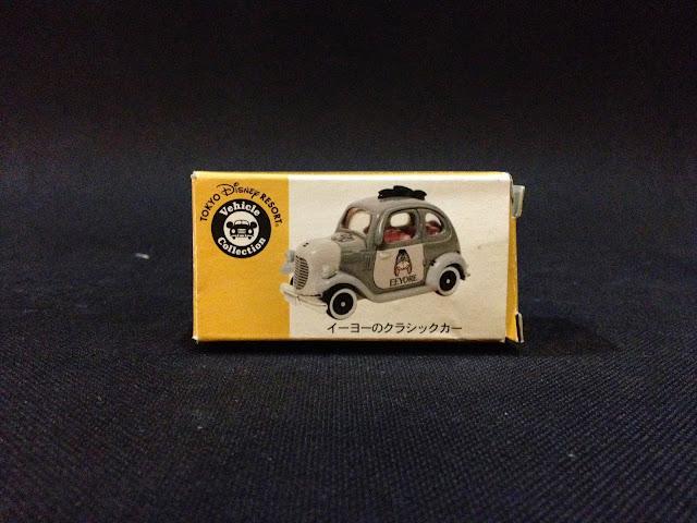 Jual Diecast Miniatur Mobil - Tomica Disney Eeyore